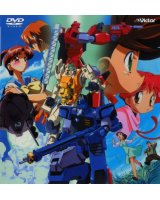 BUY NEW brave king gaogaigar - 45935 Premium Anime Print Poster