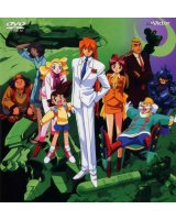 BUY NEW brave king gaogaigar - 45936 Premium Anime Print Poster