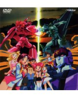 BUY NEW brave king gaogaigar - 45937 Premium Anime Print Poster