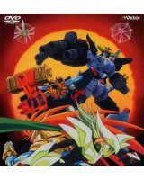 BUY NEW brave king gaogaigar - 46066 Premium Anime Print Poster