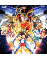 BUY NEW brave king gaogaigar - 46089 Premium Anime Print Poster