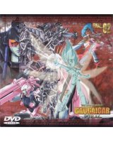 BUY NEW brave king gaogaigar - 46098 Premium Anime Print Poster