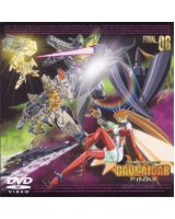 BUY NEW brave king gaogaigar - 46409 Premium Anime Print Poster