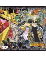 BUY NEW brave king gaogaigar - 46410 Premium Anime Print Poster