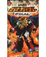 BUY NEW brave king gaogaigar - 61059 Premium Anime Print Poster