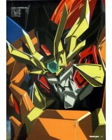 BUY NEW brave king gaogaigar - 61611 Premium Anime Print Poster