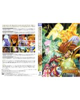 BUY NEW brave king gaogaigar - 63049 Premium Anime Print Poster