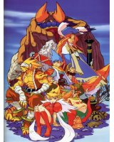 BUY NEW breath of fire iv - 25778 Premium Anime Print Poster