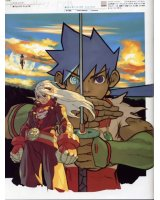 BUY NEW breath of fire iv - 36468 Premium Anime Print Poster