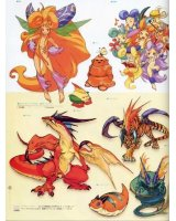 BUY NEW breath of fire iv - 42159 Premium Anime Print Poster