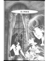 BUY NEW bride of deimos - 177746 Premium Anime Print Poster