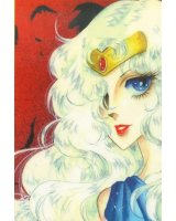BUY NEW bride of deimos - 180300 Premium Anime Print Poster