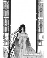 BUY NEW bride of the water god - 189536 Premium Anime Print Poster