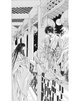 BUY NEW bride of the water god - 189540 Premium Anime Print Poster