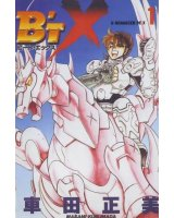 BUY NEW btx - 84680 Premium Anime Print Poster