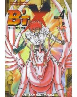 BUY NEW btx - 85045 Premium Anime Print Poster