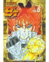 BUY NEW btx - 85049 Premium Anime Print Poster