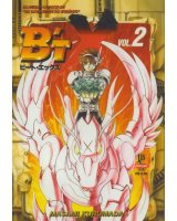 BUY NEW btx - 85051 Premium Anime Print Poster