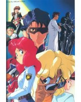 BUY NEW bubblegum crisis - 17605 Premium Anime Print Poster
