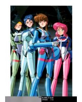 BUY NEW bubblegum crisis - 22709 Premium Anime Print Poster