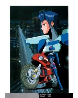 BUY NEW bubblegum crisis - 22711 Premium Anime Print Poster