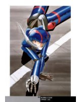 BUY NEW bubblegum crisis - 22733 Premium Anime Print Poster
