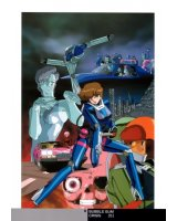 BUY NEW bubblegum crisis - 22741 Premium Anime Print Poster