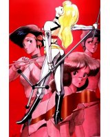 BUY NEW bubblegum crisis - 24356 Premium Anime Print Poster