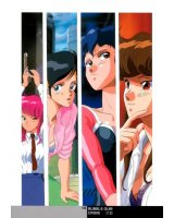 BUY NEW bubblegum crisis - 58166 Premium Anime Print Poster