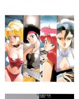 BUY NEW bubblegum crisis - 58167 Premium Anime Print Poster