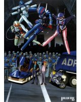 BUY NEW bubblegum crisis - 58744 Premium Anime Print Poster