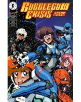 BUY NEW bubblegum crisis - 62436 Premium Anime Print Poster