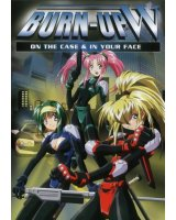 BUY NEW burn up excess - 161263 Premium Anime Print Poster
