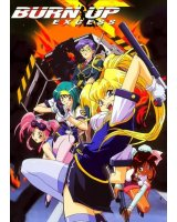 BUY NEW burn up excess - 39495 Premium Anime Print Poster