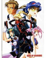BUY NEW burn up excess - 48751 Premium Anime Print Poster