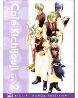 BUY NEW cafe kichijoji de - 112405 Premium Anime Print Poster
