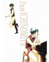 BUY NEW cafe kichijoji de - 144591 Premium Anime Print Poster