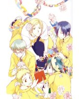 BUY NEW cafe kichijoji de - 58836 Premium Anime Print Poster