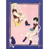 BUY NEW cafe kichijoji de - 59120 Premium Anime Print Poster