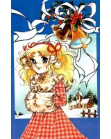 BUY NEW candy candy - 131169 Premium Anime Print Poster