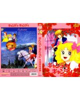 BUY NEW candy candy - 41363 Premium Anime Print Poster