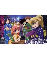 BUY NEW canvas - 110518 Premium Anime Print Poster