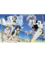 BUY NEW canvas - 114469 Premium Anime Print Poster