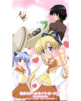 BUY NEW canvas - 124414 Premium Anime Print Poster