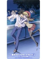 BUY NEW canvas - 124416 Premium Anime Print Poster