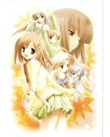 BUY NEW canvas - 126410 Premium Anime Print Poster