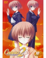 BUY NEW canvas - 145906 Premium Anime Print Poster