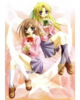 BUY NEW canvas - 26884 Premium Anime Print Poster