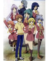 BUY NEW canvas - 40458 Premium Anime Print Poster