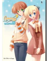 BUY NEW canvas - 42691 Premium Anime Print Poster